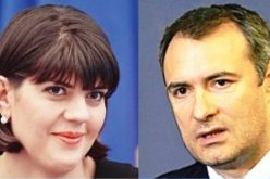 VIDEO: Coldea și Kovesi, AUDIAȚI în aceeași zi în Parlament