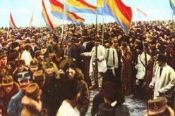 Unirea Principatelor de la 24 ianuarie și pașii spre transformarea lor în România