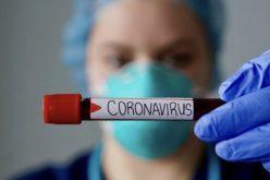 Al 13-lea caz de coronavirus în România, confirmat la Galaţi