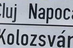 Primăria Cluj-Napoca, OBLIGATĂ de instanță să monteze plăcuțe bilingve. Decizia Tribunalului poate fi atacată cu recurs