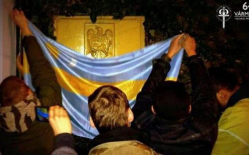 FOTO: PROVOCARE fără precedent! Ambasada României din Budapesta, ATACATĂ!