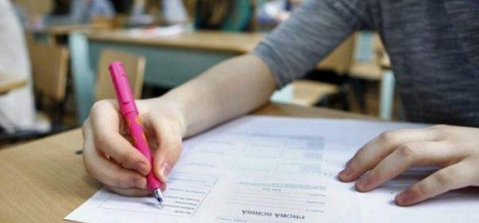 Ordinul de organizare a simulării pentru Evaluare națională și Bacalaureat, în Monitorul Oficial